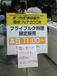 200801271301001.jpg