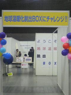 200801271347001.jpg