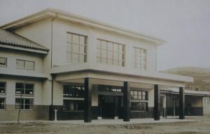 国鉄八幡浜駅
