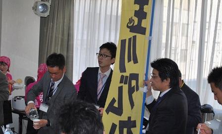 川渕研究員