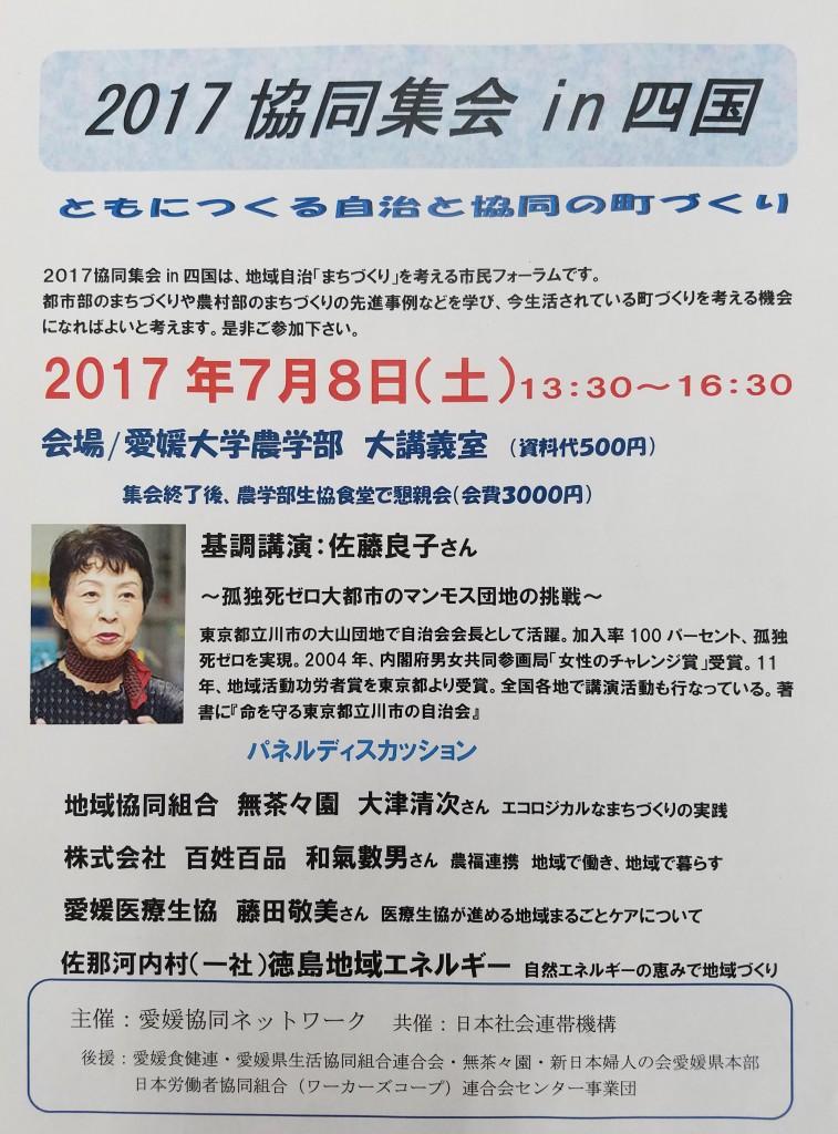 20170526_135146