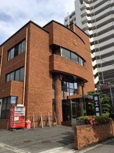 えひめ地域政策研究センター