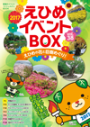 eventbox_38