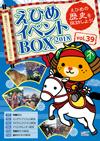 eventbox_39